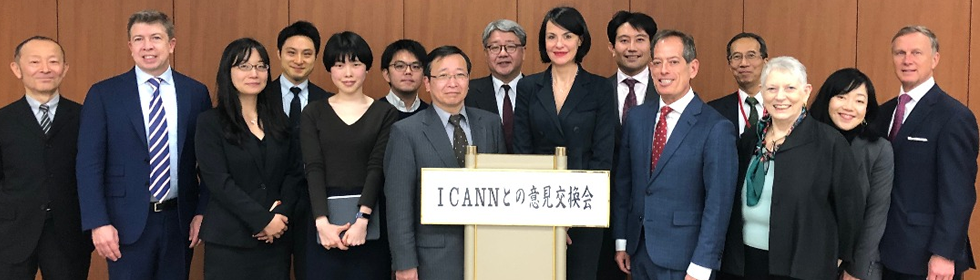 BC delegates with Keidanren representatives in Tokyo on Friday, 8 March 2019